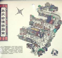 Shermine 2020 广州游 (夜游珠江)