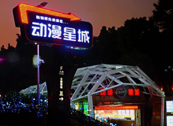 Shermine 2020 广州游(休整)